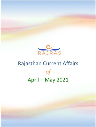 Rajasthan Current Affairs April May 2021 PDF