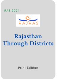 Rajasthan Through Districts Book