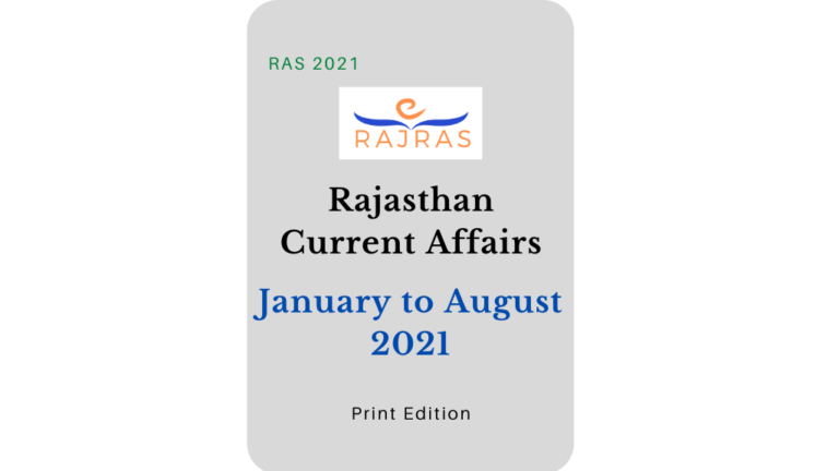 Rajasthan Current Affairs January August 2021