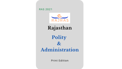 Cover Image Rajasthan Polity 2021